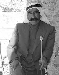 old watchman