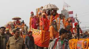Maha Kumbh Mela In Allahabad