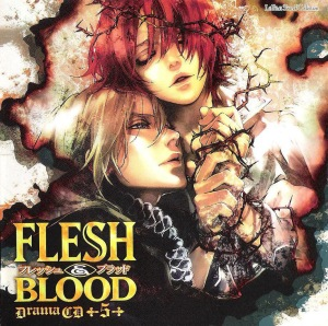 Flesh...Blood.full.422688